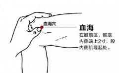 4招(zhao)幫你把氣血補(bu)回(hui)來