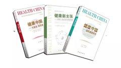 為什麼要創建健康(kang)學仍旧笑?黃